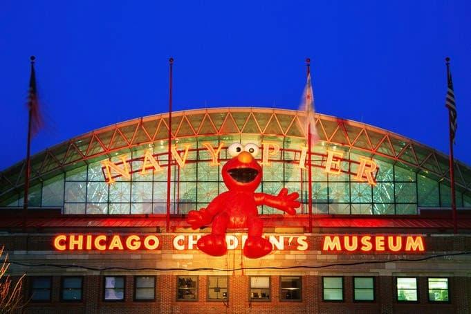Museu das Crianças em Chicago