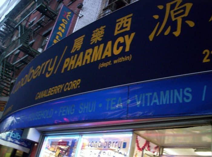 Farmácia Canalberry em Nova York